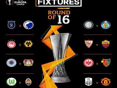 欧联杯16强全部出炉,国际米兰将对阵赫塔菲