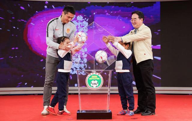 人民足球联盟正式启动 发展娃娃足球做好足球启蒙