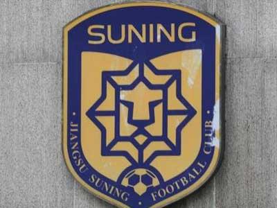 东体:苏宁集团并不打算补还球队的欠薪和奖金
