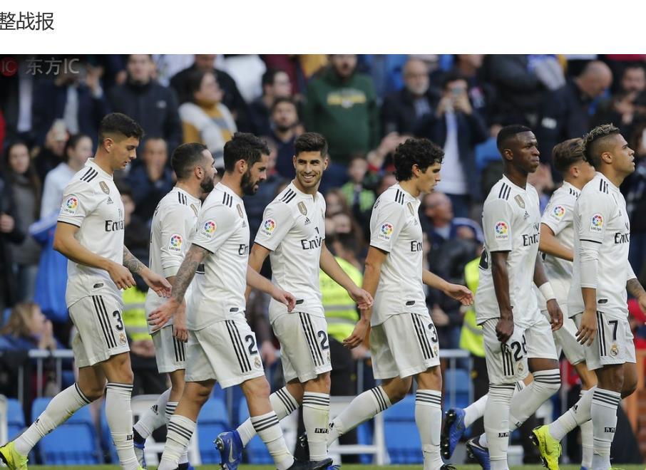 皇马总比分10-1晋级国王杯16强,阿森西奥造三球