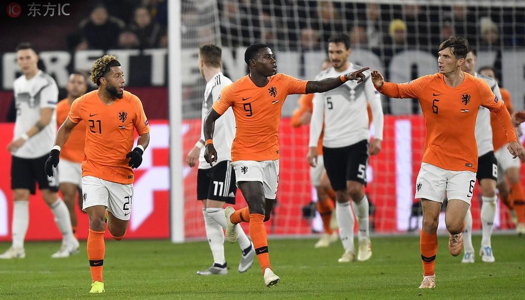荷兰客场2-2德国头名晋级,范戴克救主