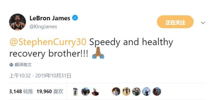 詹姆斯发推祝福库里
