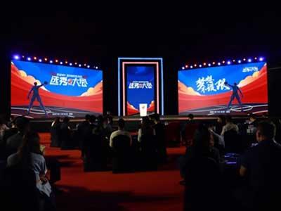 CBA2021年选秀大会圆满结束,王翊雄当选状元