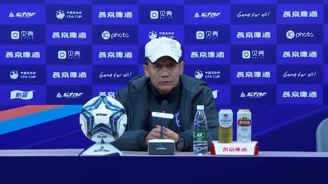 王宝山:晋级可喜,但对球队的表现不满意
