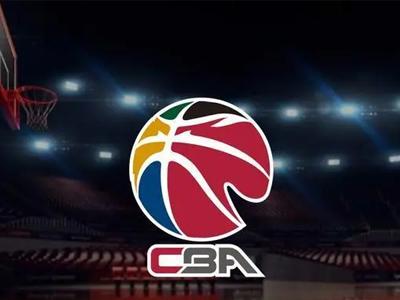 CBA新赛季将在长春和诸暨两个区域别离承办一个小组竞赛