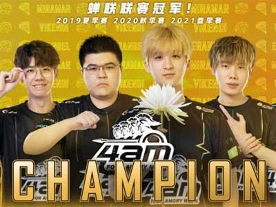 PCL季后赛收官日,4AM战队7鸡第三次夺得联赛冠军