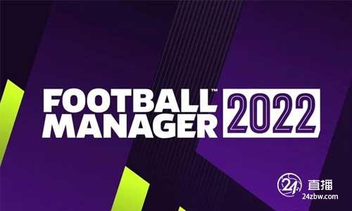 再次率领你的球队征战赛场吧,足球经理2022即将发售